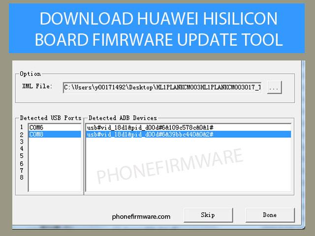 huawei hisiliion biard firmware