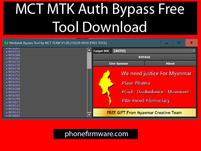 mct mtk auth bypass