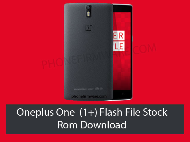 oneplus one lflash file